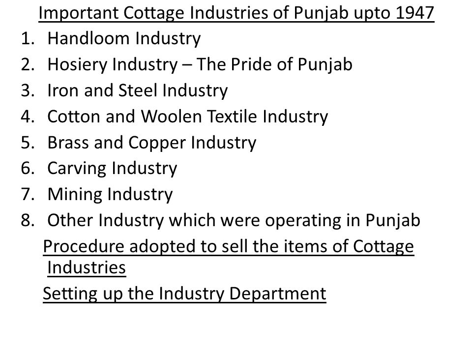 Important Cottage Industries of Punjab upto 1947
