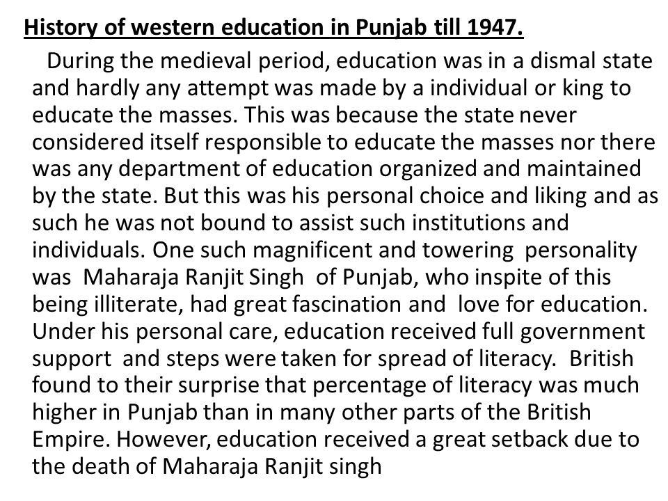History of western education in Punjab till 1947