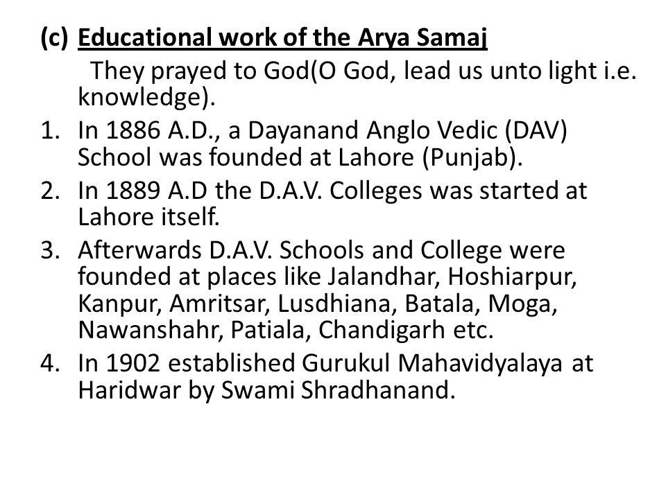 Educational work of the Arya Samaj