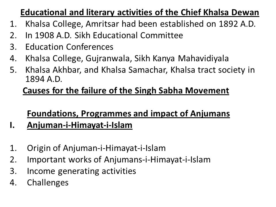 Educational and literary activities of the Chief Khalsa Dewan