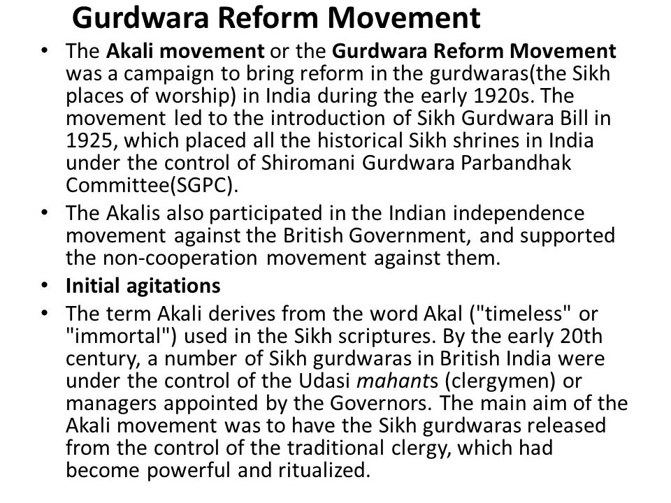 Gurdwara Reform Movement