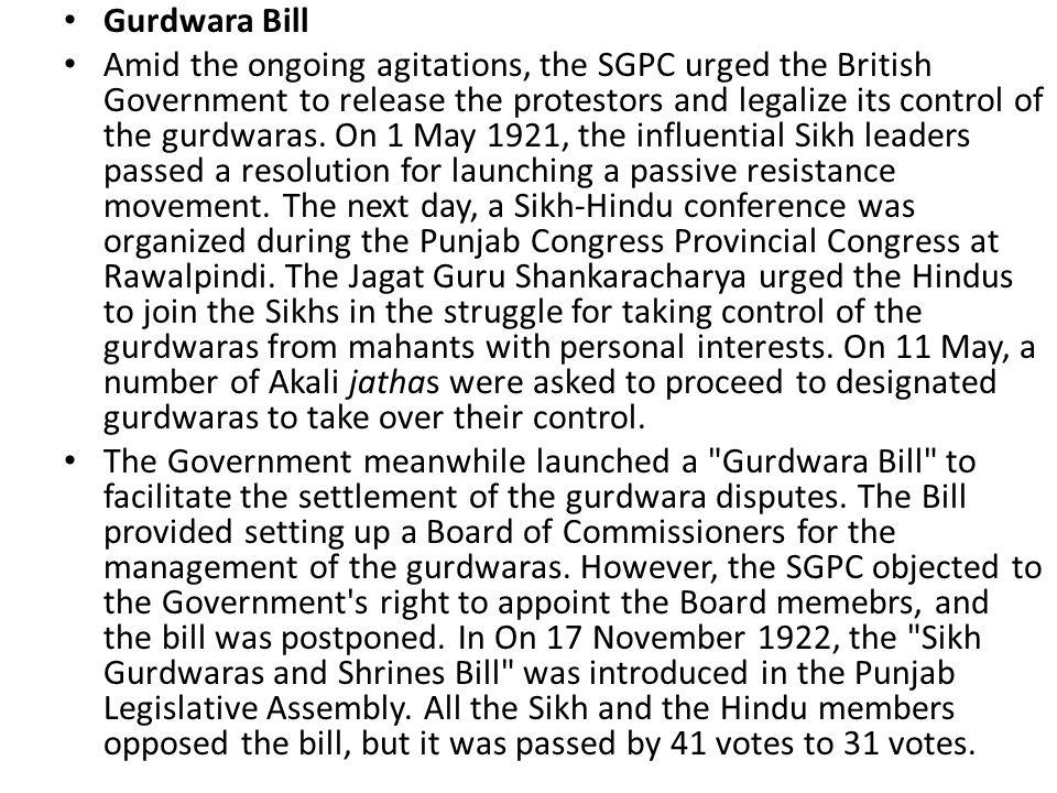 Gurdwara Bill
