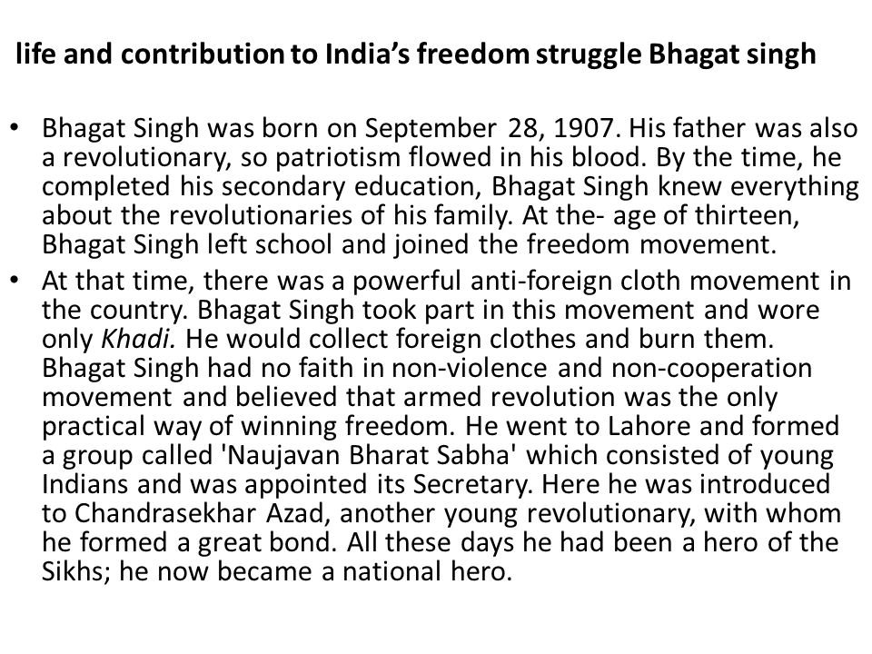 life and contribution to India's freedom struggle Bhagat singh