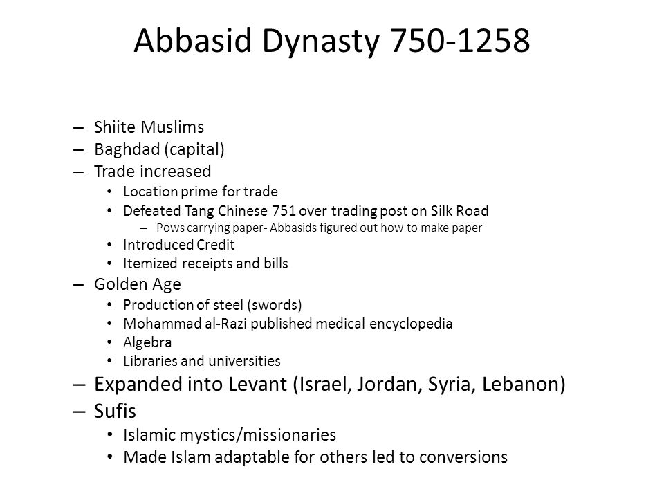 Abbasid Dynasty 750-1258 Shiite Muslims. Baghdad (capital) Trade increased. Location prime for trade.