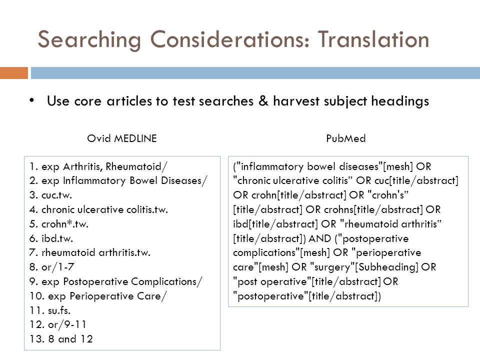 Searching Considerations: Translation