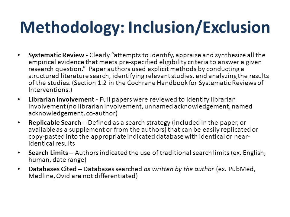Methodology: Inclusion/Exclusion