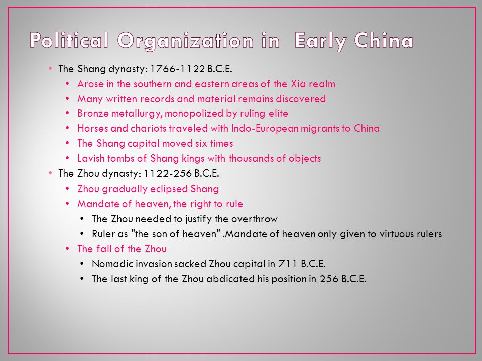 Political Organization in Early China