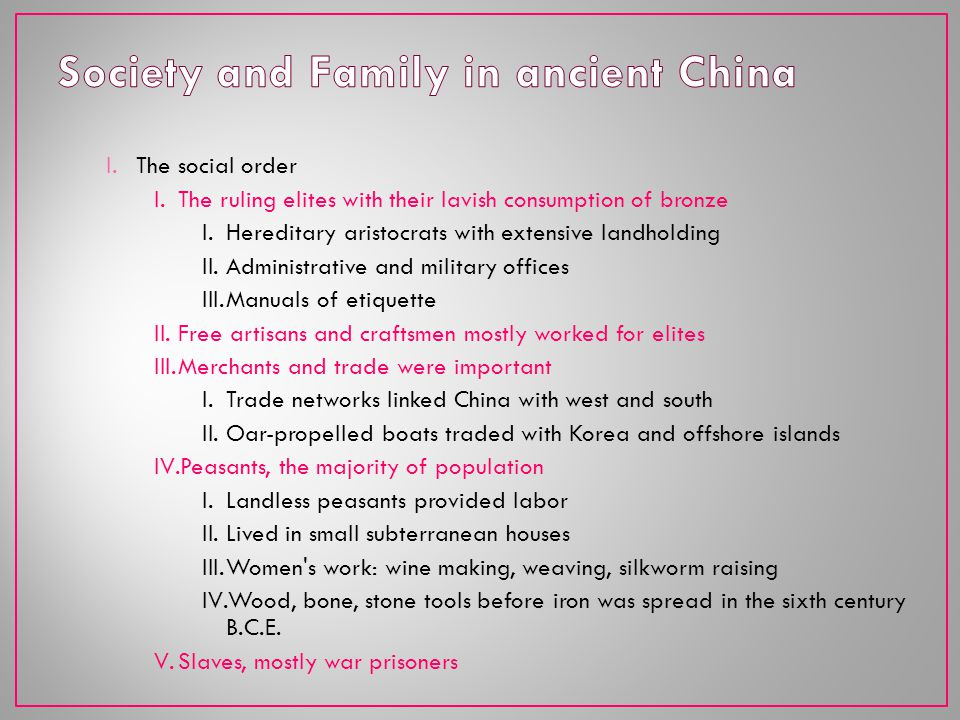 Society and Family in ancient China