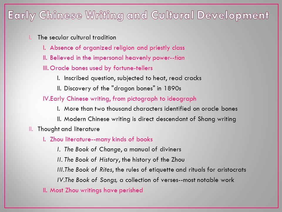 Early Chinese Writing and Cultural Development