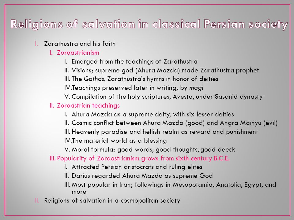 Religions of salvation in classical Persian society