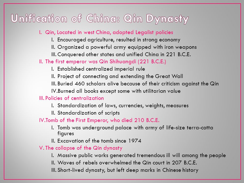 Unification of China: Qin Dynasty