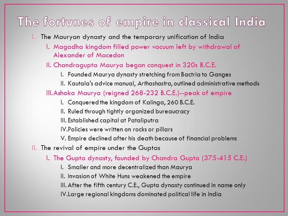 The fortunes of empire in classical India
