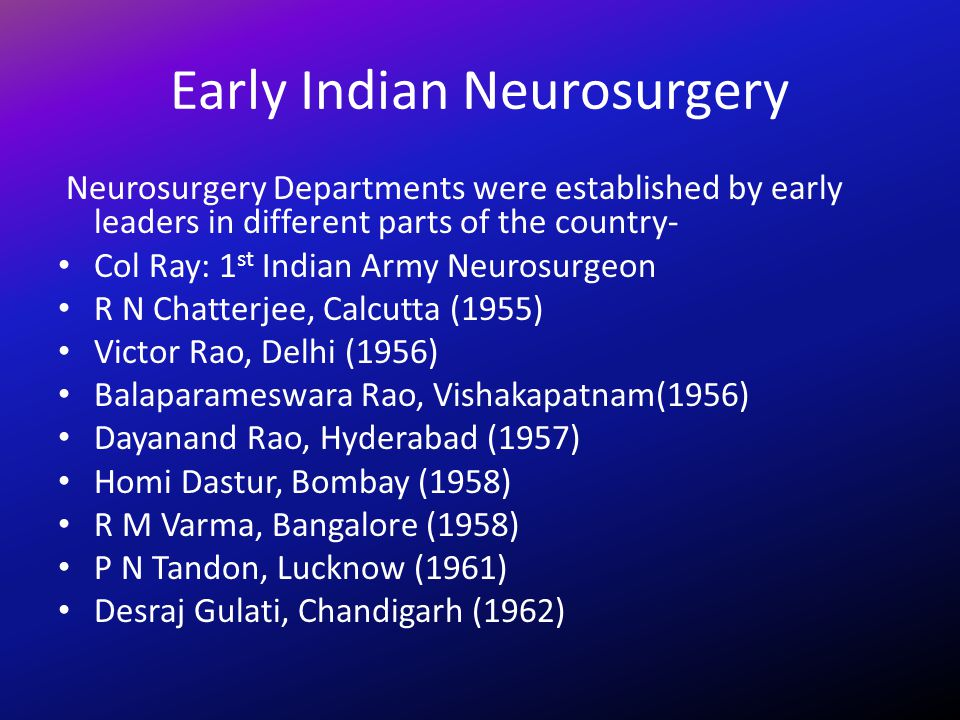Early Indian Neurosurgery