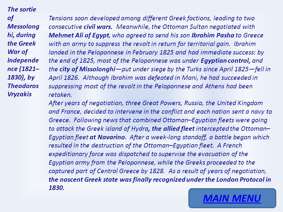 The sortie of Messolonghi, during the Greek War of Independence (1821–1830), by Theodoros Vryzakis