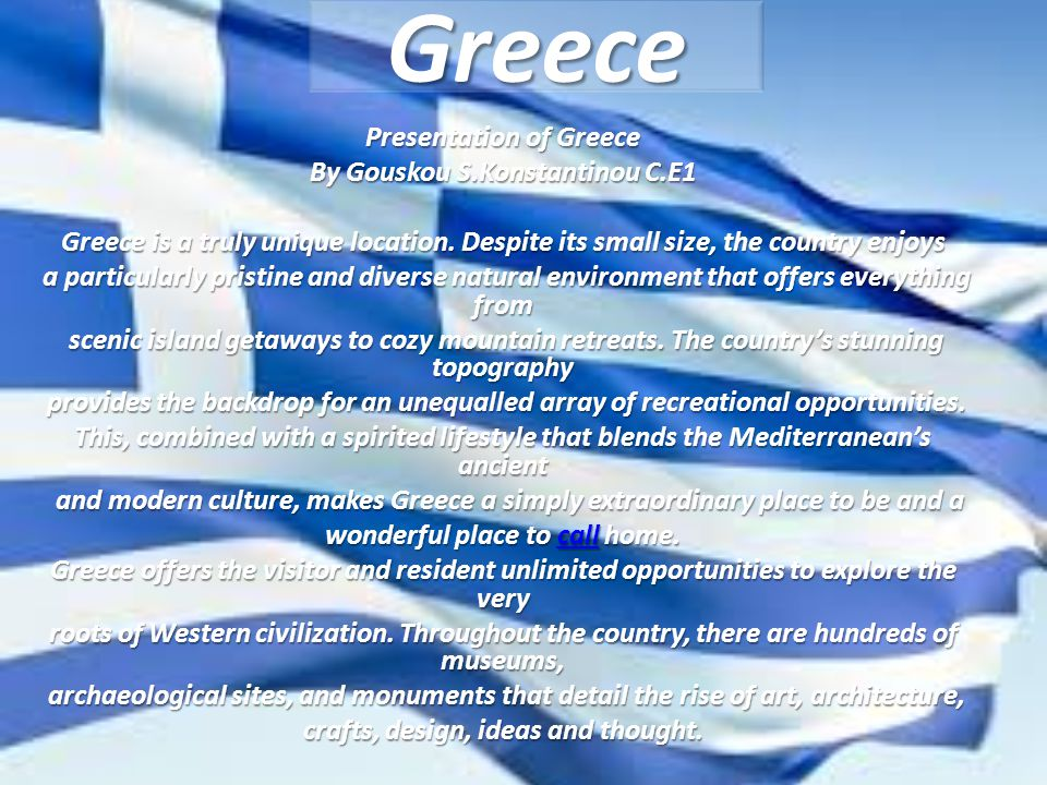 Greece Presentation of Greece By Gouskou S.Konstantinou C.E1
