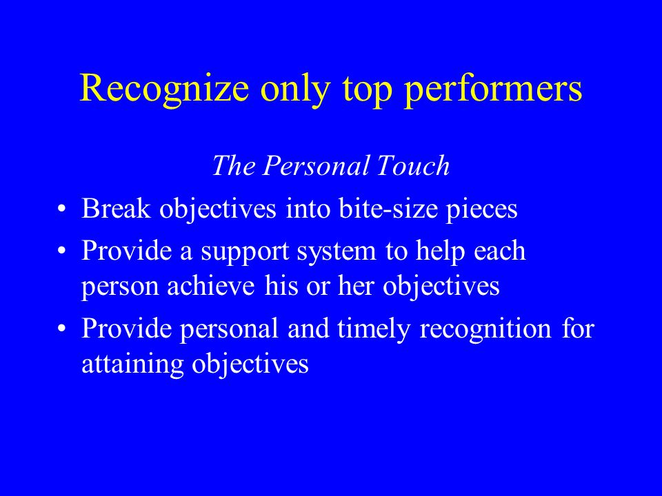 Recognize only top performers