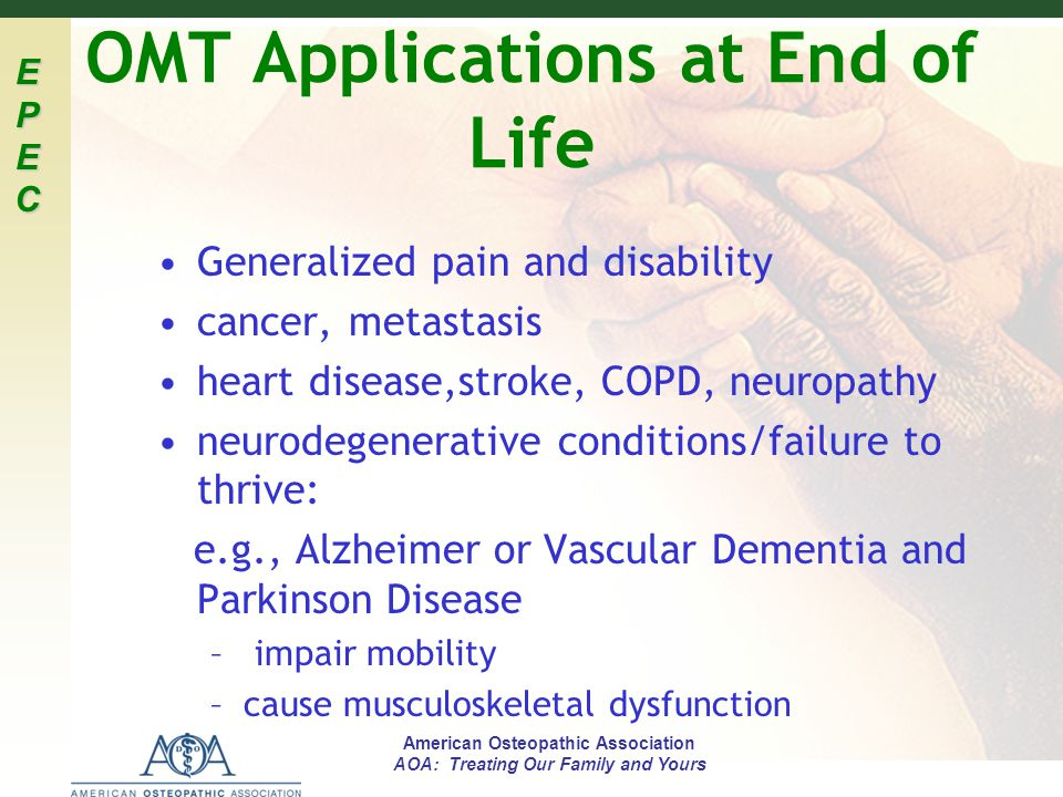 OMT Applications at End of Life