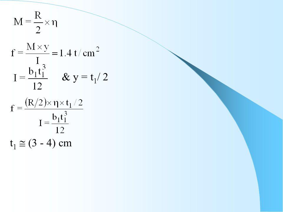& y = t1/ 2 t1  (3 - 4) cm