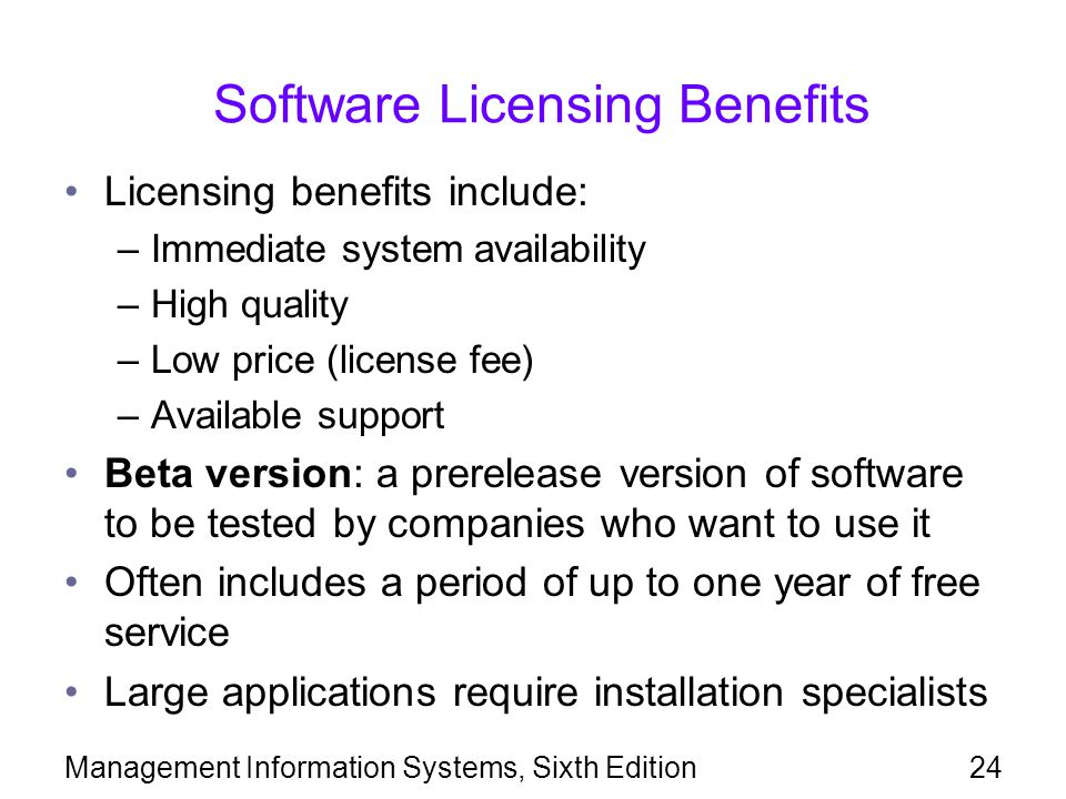 Software Licensing Benefits