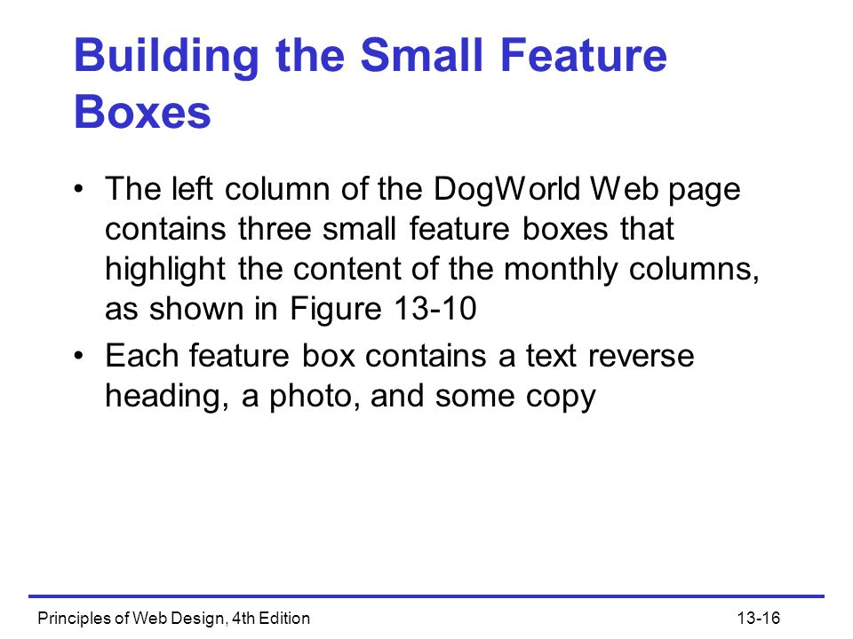 Building the Small Feature Boxes