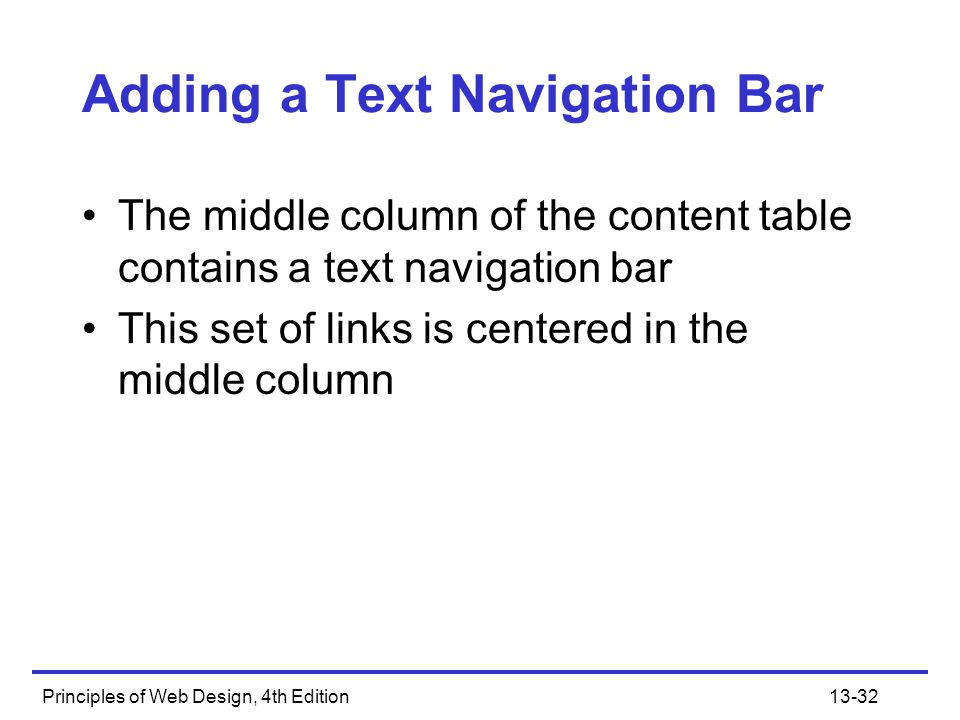Adding a Text Navigation Bar