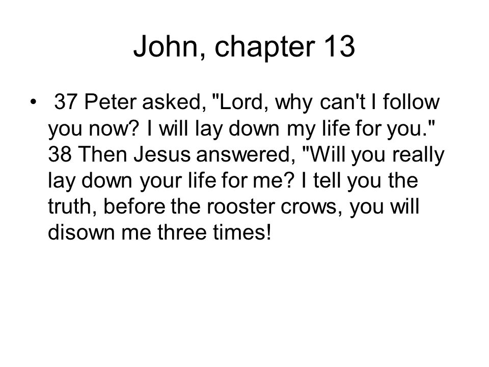 John, chapter 13