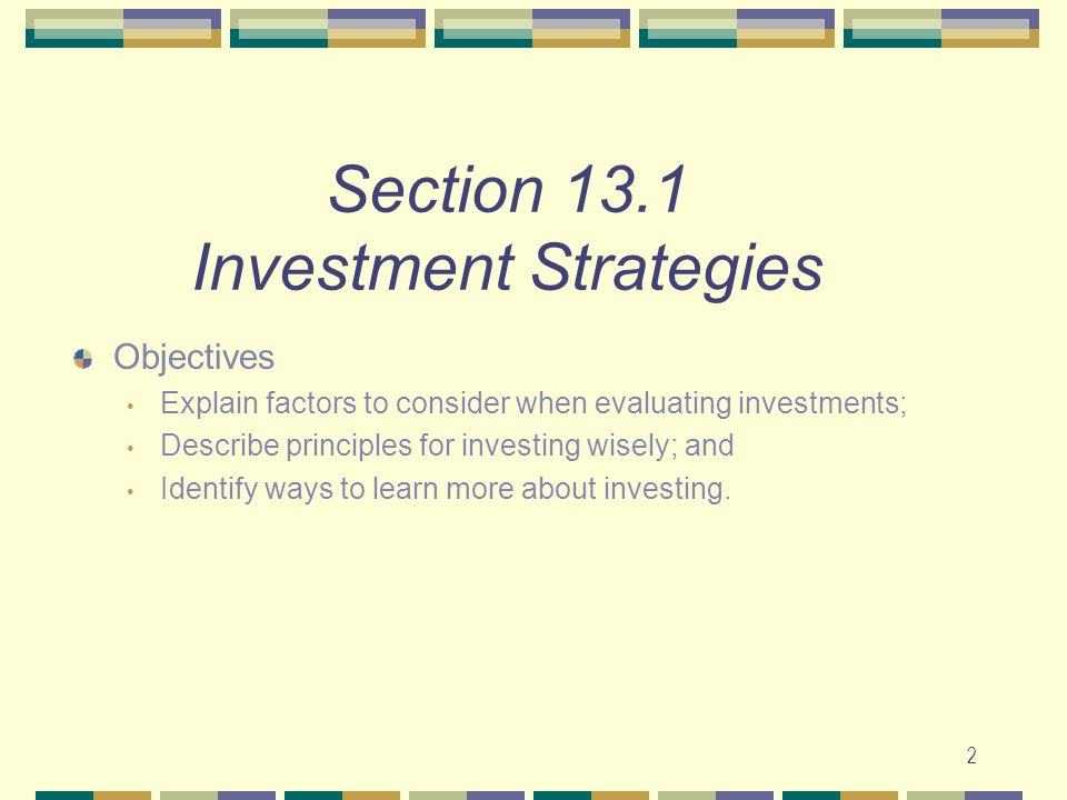 Section 13.1 Investment Strategies