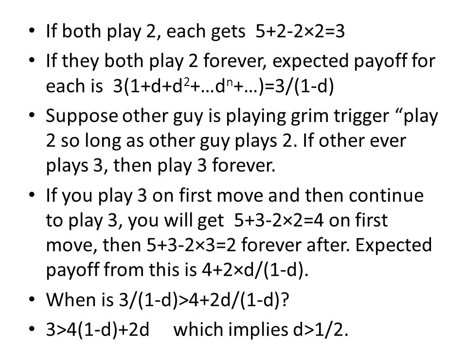 If both play 2, each gets 5+2-2×2=3