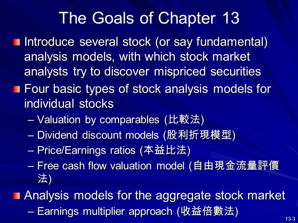 The Goals of Chapter 13