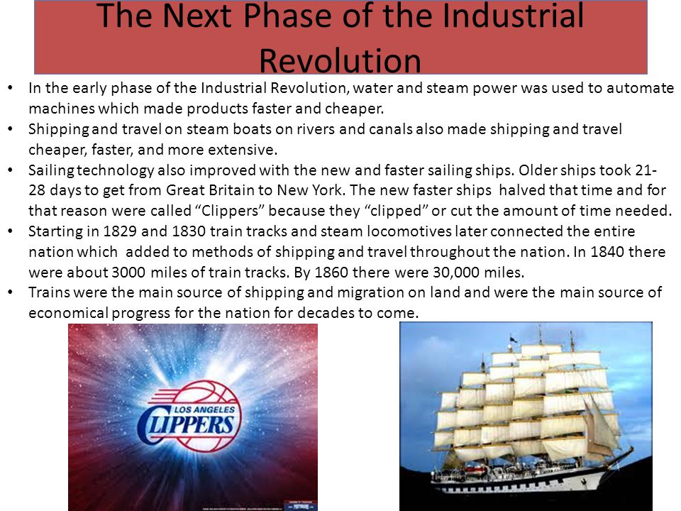 The Next Phase of the Industrial Revolution