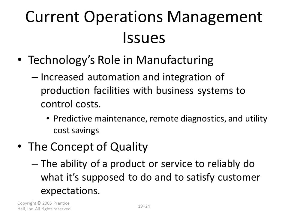Current Operations Management Issues