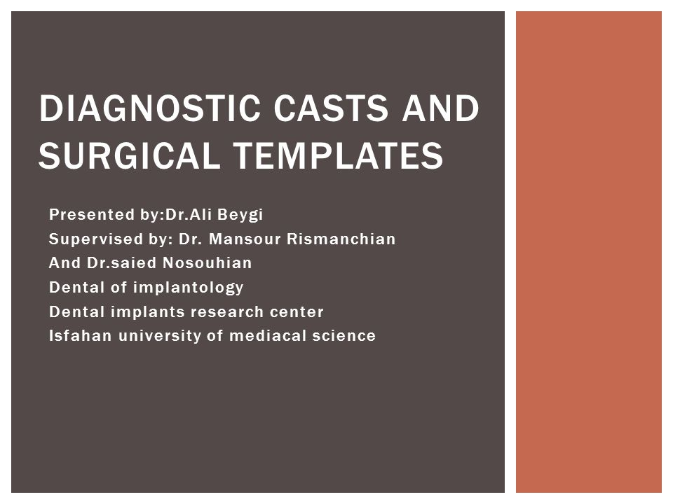 Diagnostic casts and surgical templates