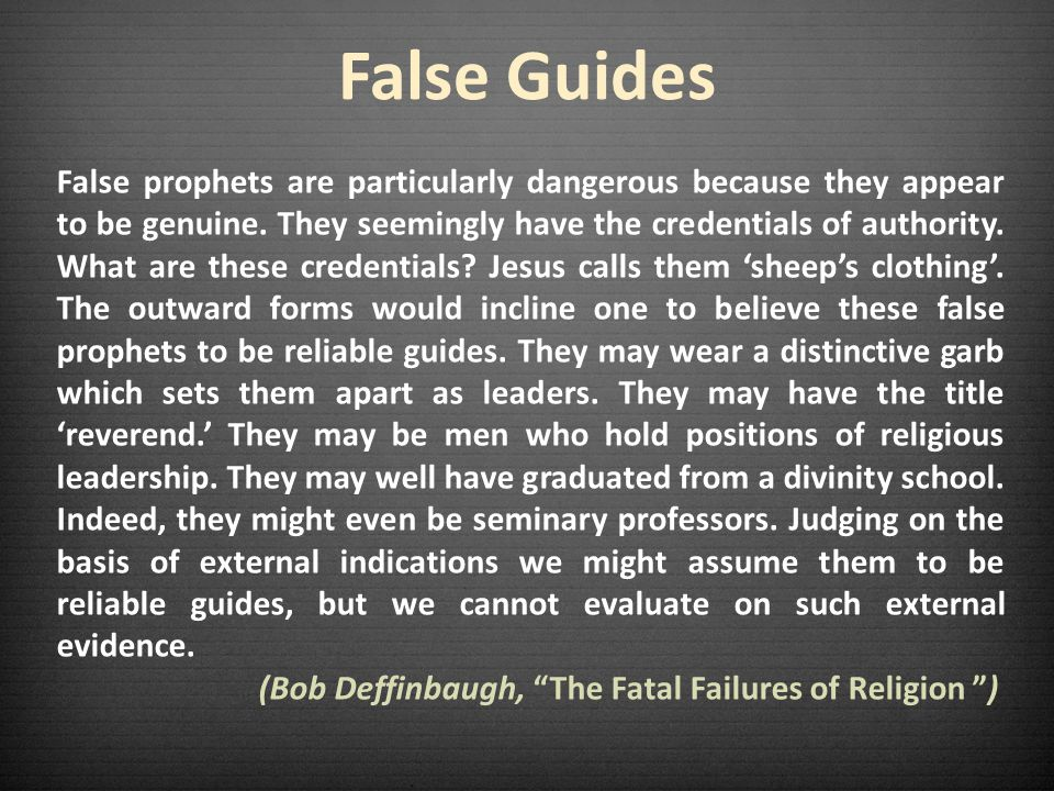 False Guides