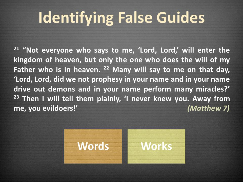 Identifying False Guides
