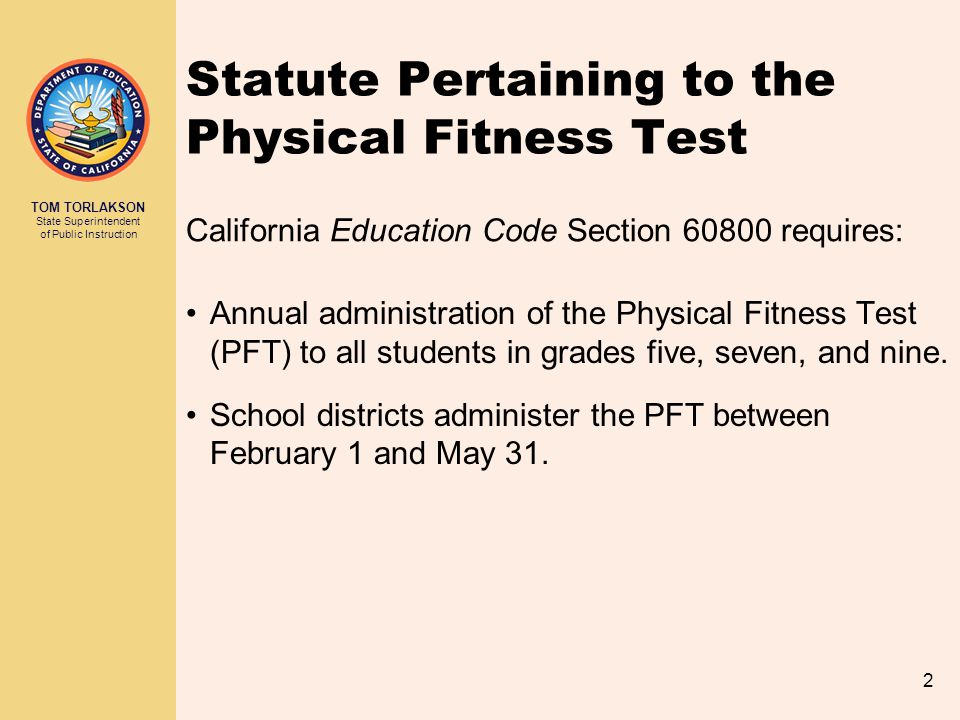 Statute Pertaining to the Physical Fitness Test