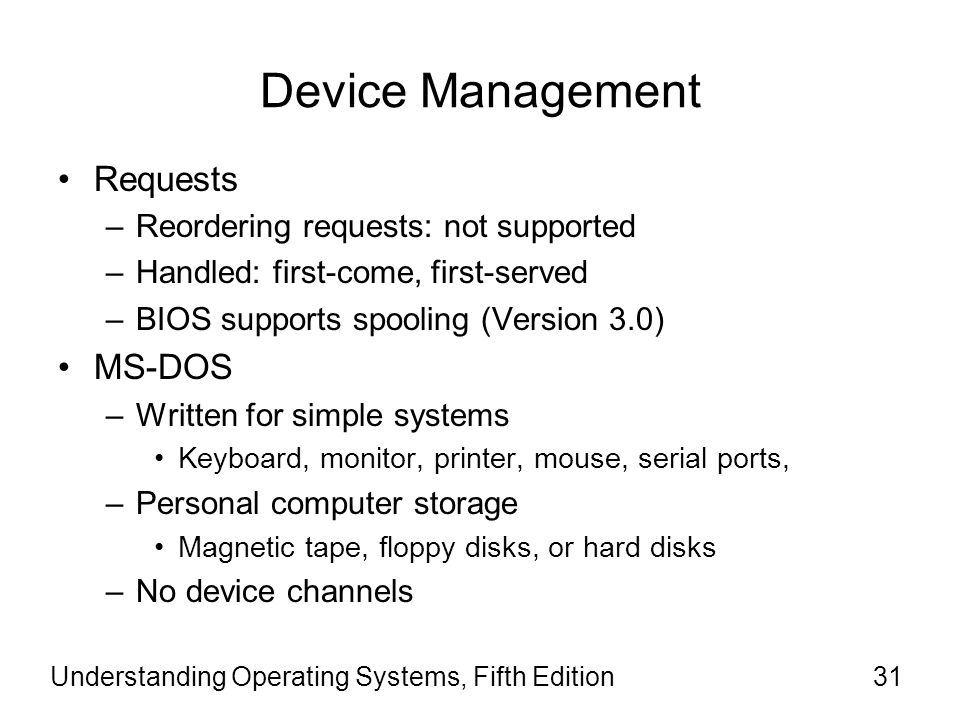 Device Management Requests MS-DOS Reordering requests: not supported