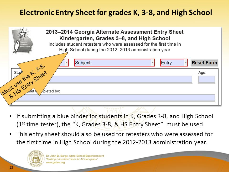 Electronic Entry Sheet for grades K, 3-8, and High School