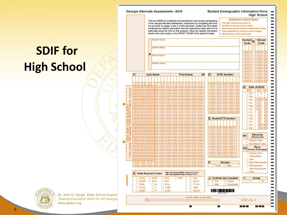 SDIF for High School