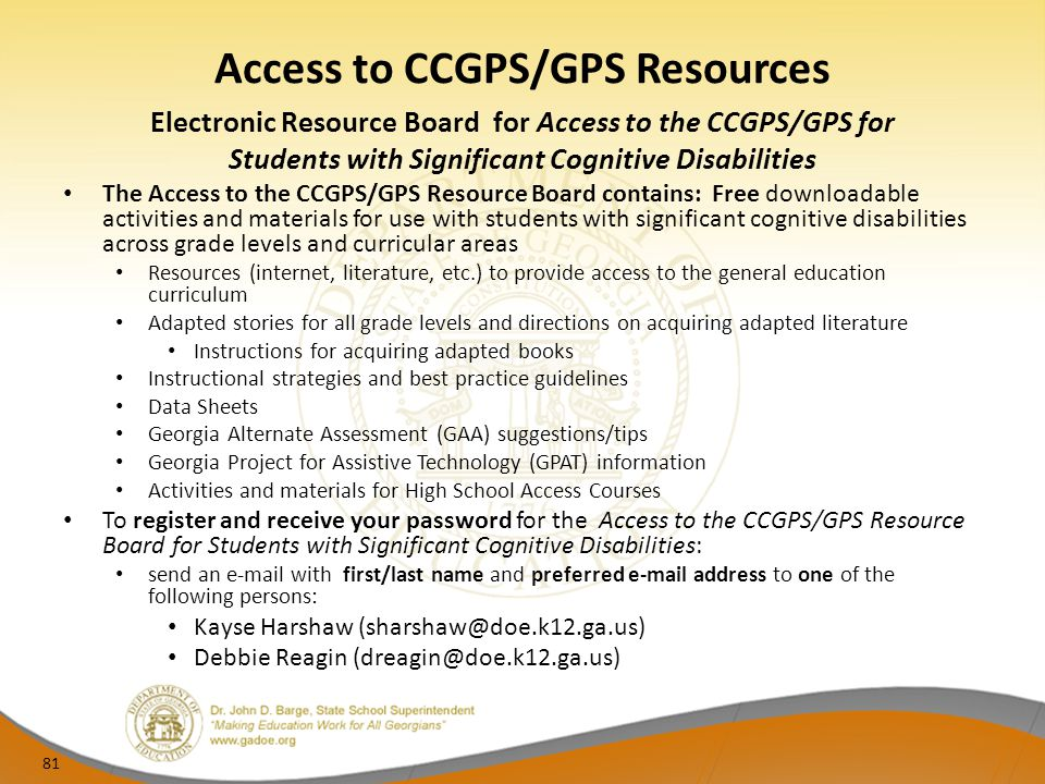 Access to CCGPS/GPS Resources
