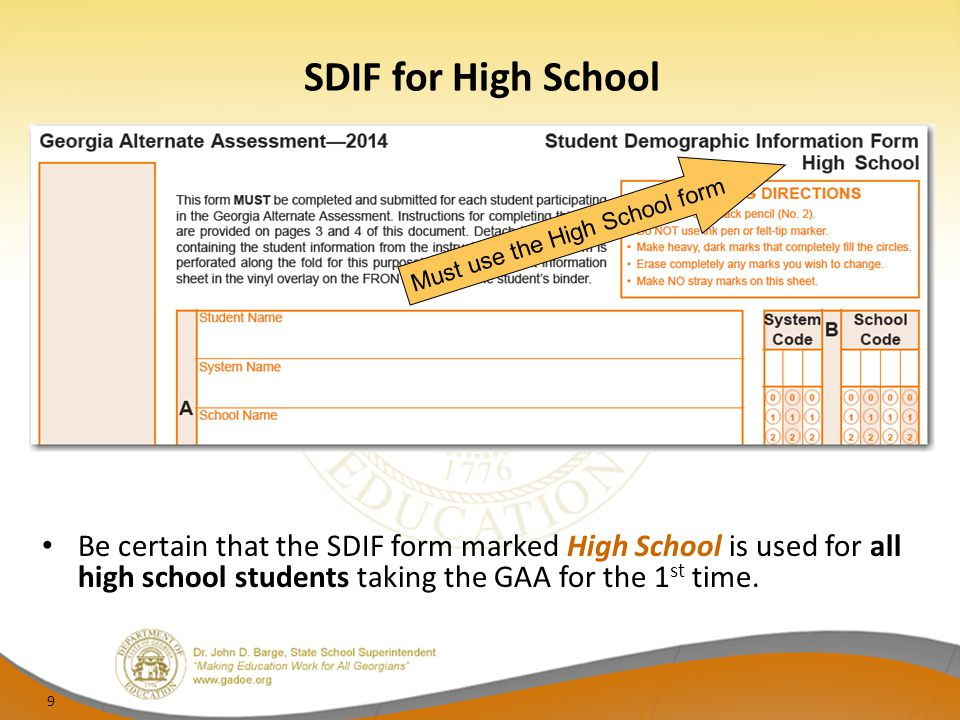 Must use the High School form