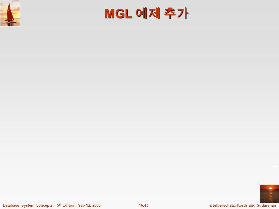 MGL 예제 추가