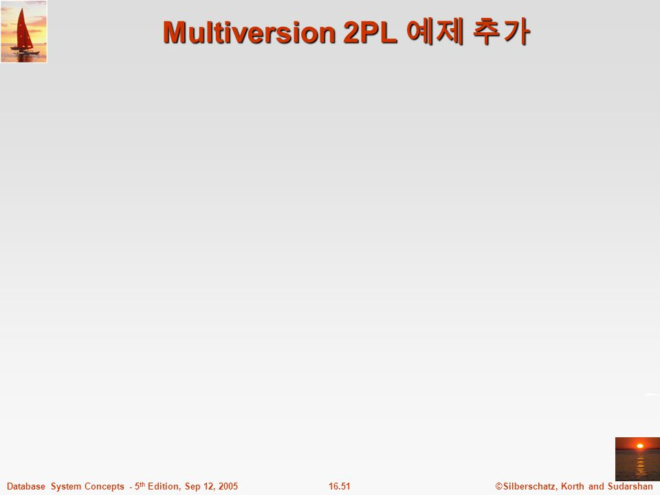 Multiversion 2PL 예제 추가