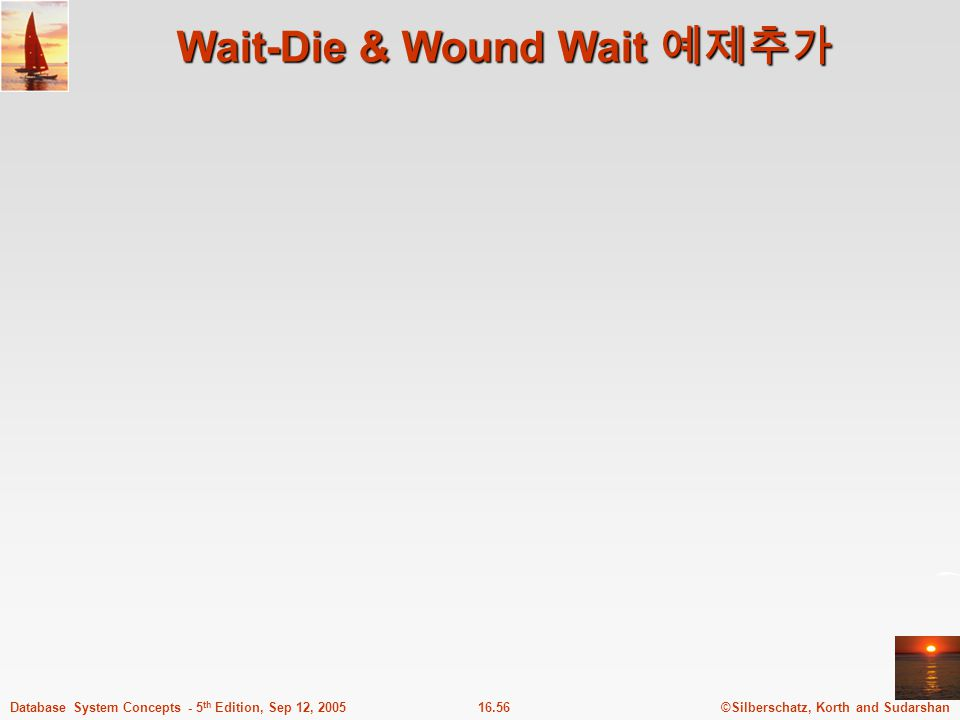 Wait-Die & Wound Wait 예제추가