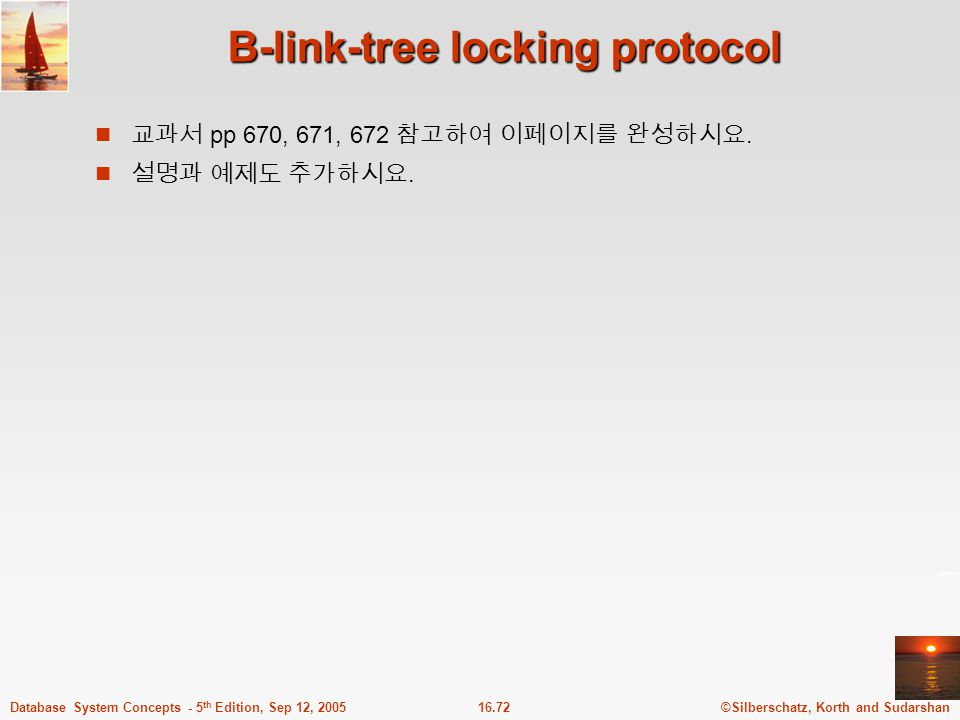 B-link-tree locking protocol