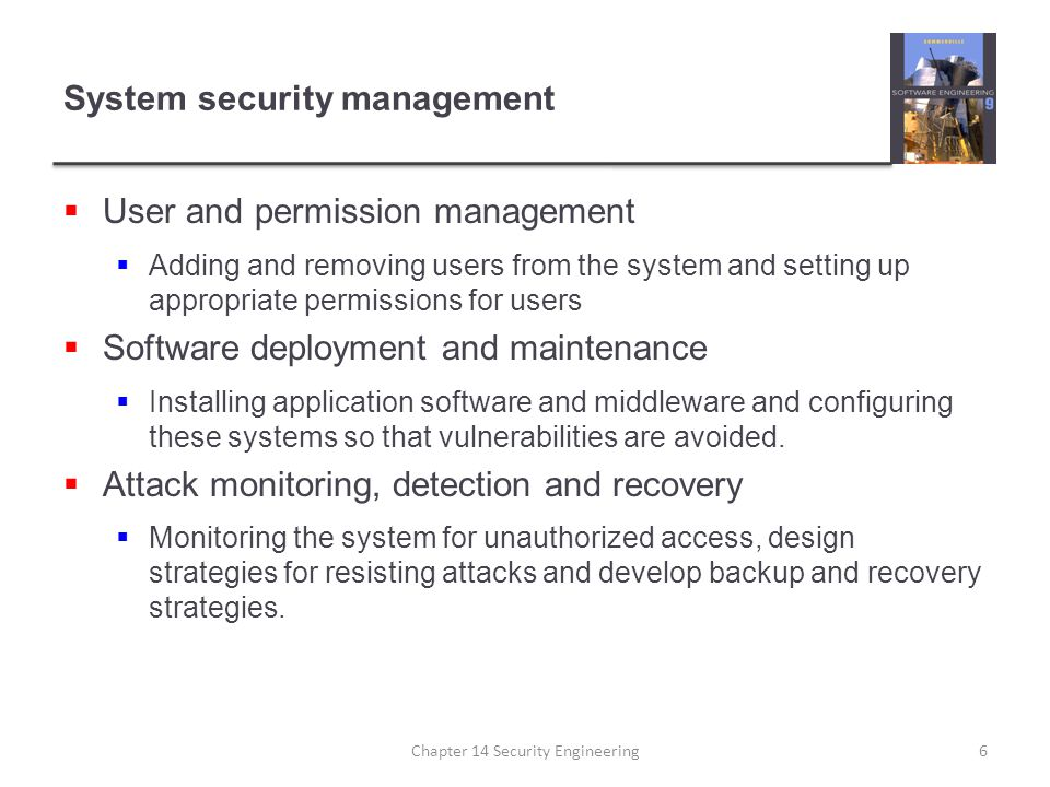 System security management