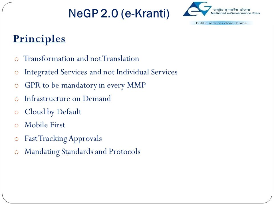 NeGP 2.0 (e-Kranti) Principles Transformation and not Translation