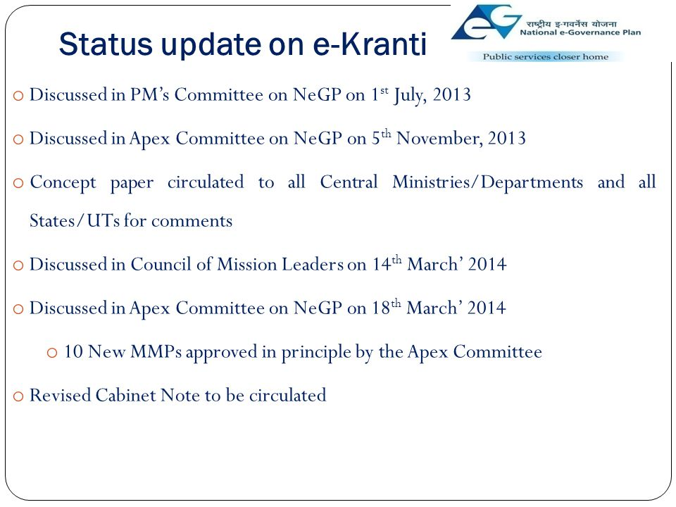 Status update on e-Kranti