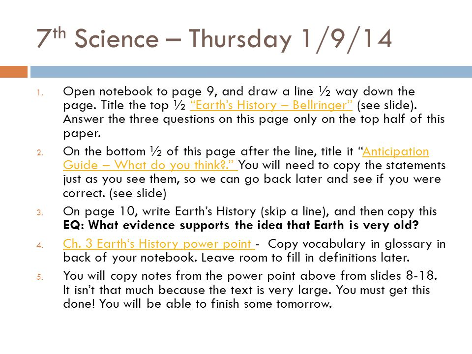 7th Science – Thursday 1/9/14