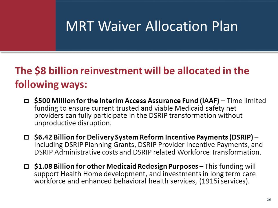 MRT Waiver Allocation Plan