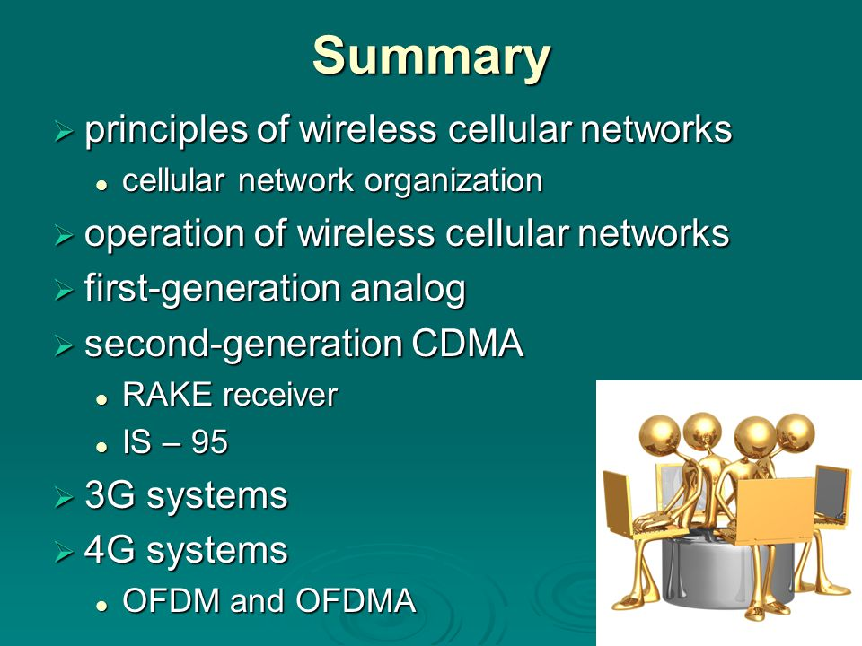 Summary principles of wireless cellular networks